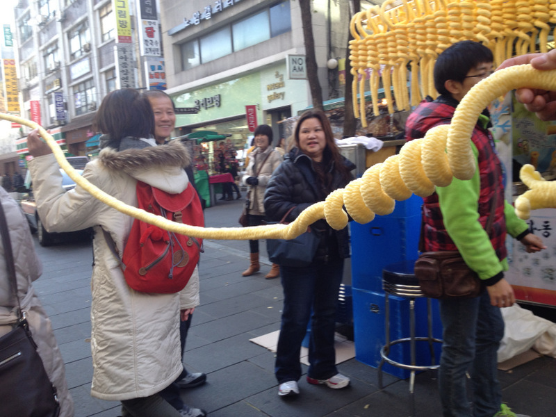 weird yellow snack at insadong